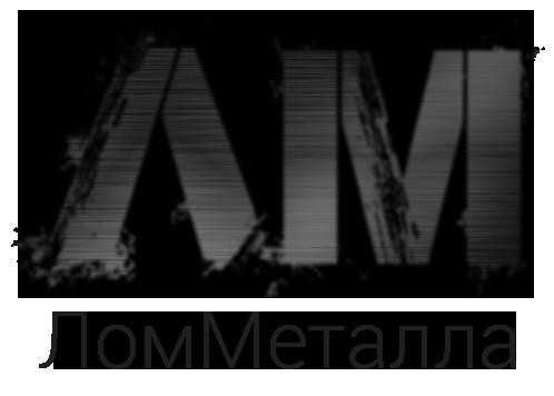Демонтаж металлоконструкция тольятти